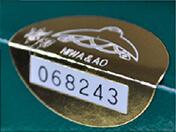 本物の丹羽SODに貼られている金の笠シール